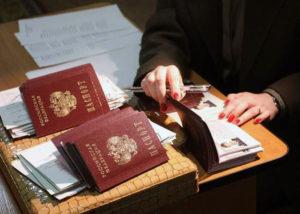 Как изменить регистрацию, находясь в другой стране или городе?